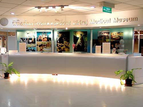 Siriraj museum