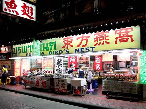 Restaurant specializing in bird's nest soup, Chinatown.