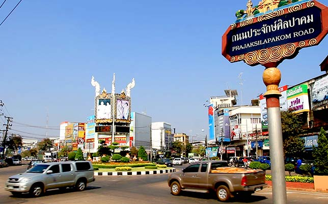 Square in Udon Thani