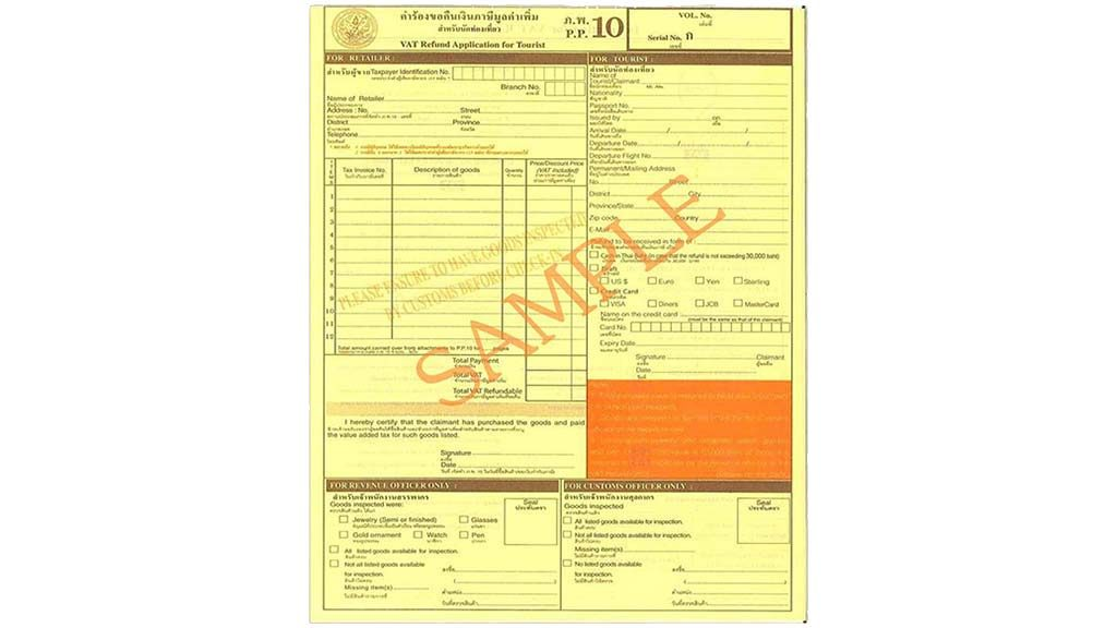 VAT Refund Application form.