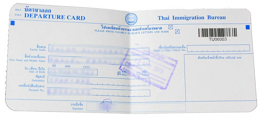 Departure card of the immigration form..