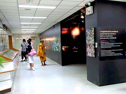 Siriraj Medical Museum.
