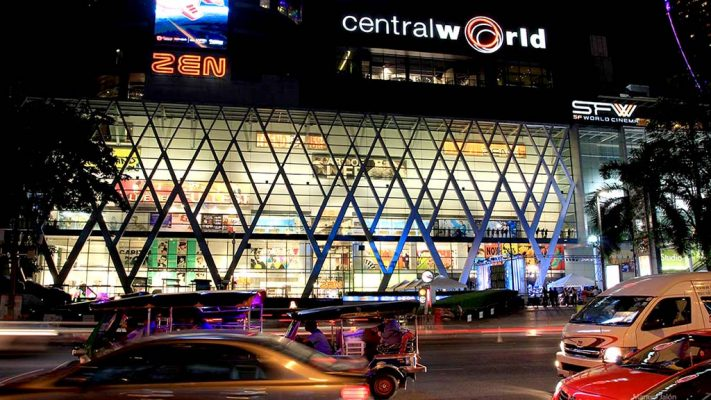 Central World mall.