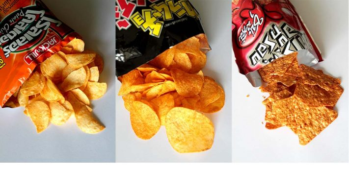 Hot snacks selection.